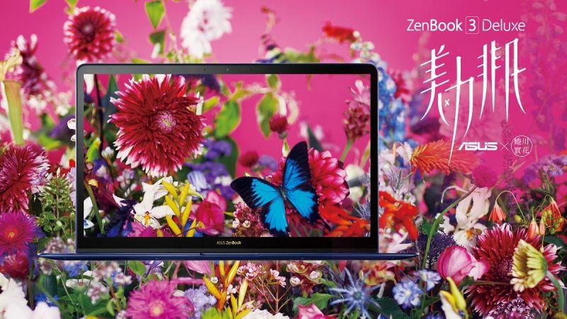 2_zenbook_1920x1080(1).jpg