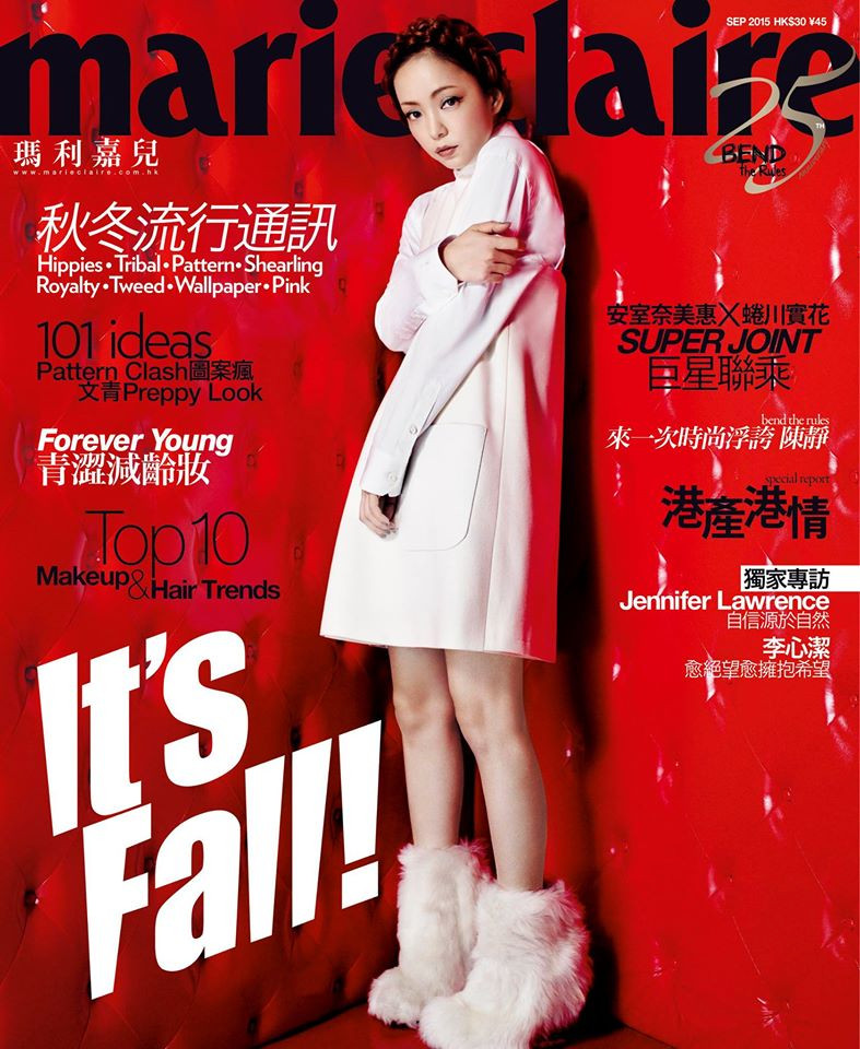Namie Amuro-Marie Claire 2015