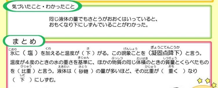 ワークシート_edited.jpg
