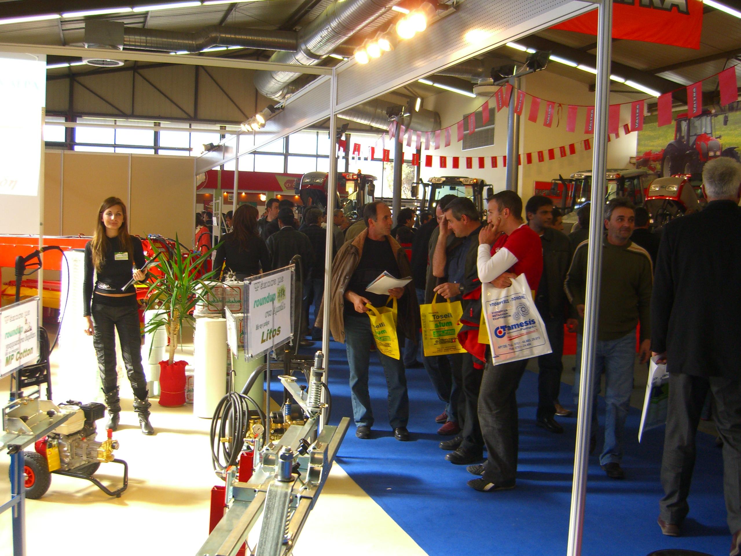 2006 agrotica 2