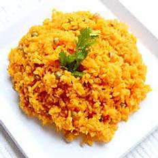 Rice and Pigeon Peas (1 lb)