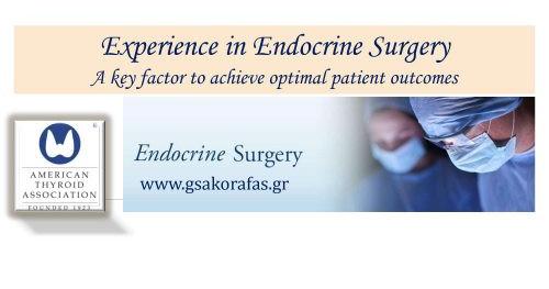 Υπερθυρεοειδισμός και η εμπειρία του χειρουργού στην ενδοκρινική χειρουργική
