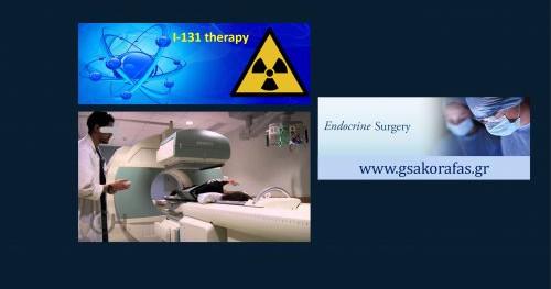 Θεραπεία με ραδιενεργό ιώδιο (RIA) στις παθήσεις θυρεοειδούς – έχει πράγματι καρκινογόνο δράση