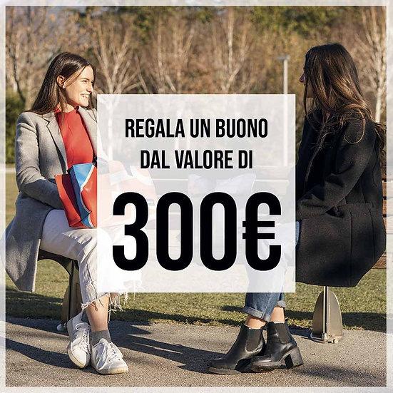 Buono regalo €300