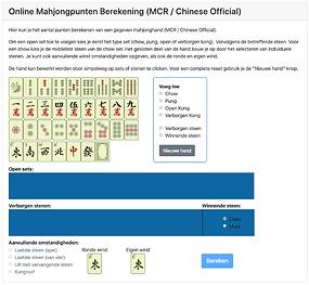 Mahjongsoft Trainer NL.png