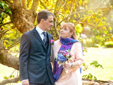 Mariage de Karine et Michael