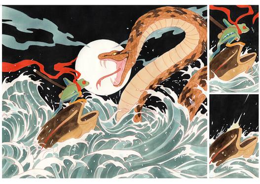 漫画-斩蛇丸1-4.jpg