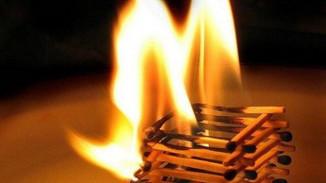 Пожарная безопасность. Общие правила при пожаре