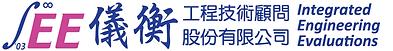 儀衡公司中英文Logo.png