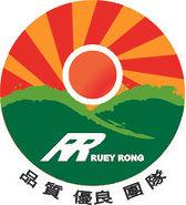瑞榮-logo.jpg