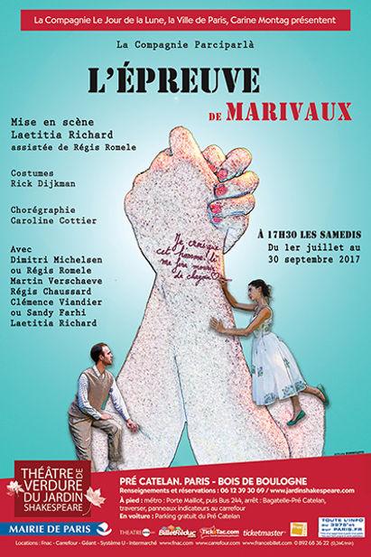 compagnie theatre classique paris