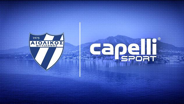 Aiolikos FC Partnership Announcement 640