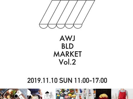 ポップアップに出店|AWJ BLD MARKET vol.2|レポ