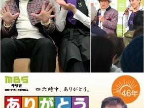 【 MBSラジオ✨ありがとう浜村淳です】〜 6/21(月) AM10:05頃 ゲストコーナーに生出演‼️ 〜