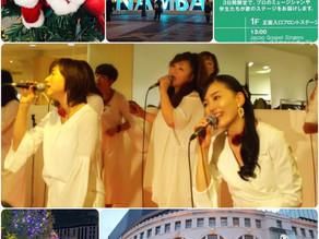 【 クリスマス Live in 大阪 高島屋✨🎄🔔】 〜『NAMBA発ココロ、うたう。』に出演します‼️〜