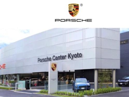 ポルシェセンター京都にて コラボレーションイベント|レポート
