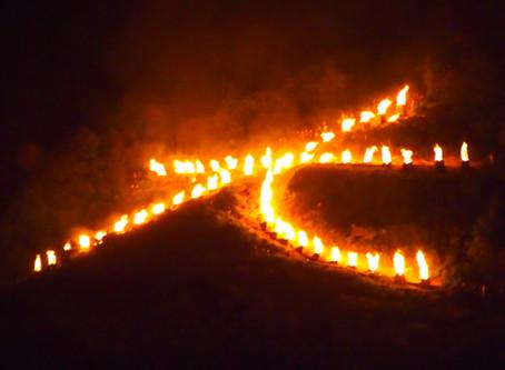 『大文字の送り火・・・』