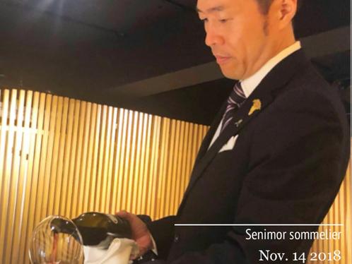 『ワインとアミューズで愉しむ Wine seminar〜Noëparty〜』開催リポート1