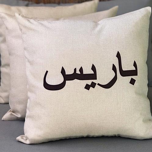 """""""PARIS"""" cushion cover"""