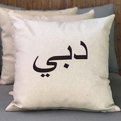 """""""CITY arabic"""" cushion cover"""