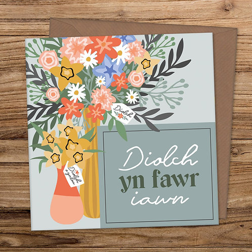 Diolch 'Thank You' Greeting Card