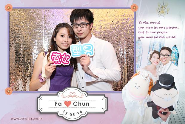 Photobooth Frame_Fa