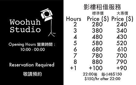 Studio Rental pricing- Kwun Tong