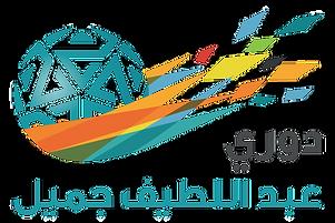 Saudi_Professional_League_-_Logo.png