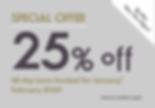 Kingdom 25% Offer.png