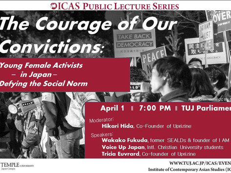[TONIGHT] The Courage of Our Convictions: Young Female Activists in Japan Defying the Social Norm