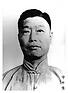 Maître_YANG_Sau-Cheung.png