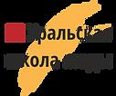 Институт моды Екатеринбург
