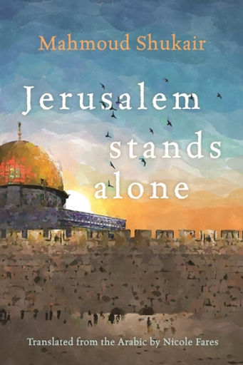 Jerusalem Stands Alone