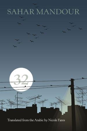 32 book cover.jpg