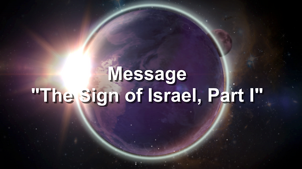 2020-07-19 The Sign of Israel, Part I.pn