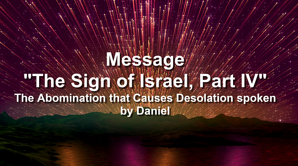 2020-08-23 The Sign of Israel, Part IV.p