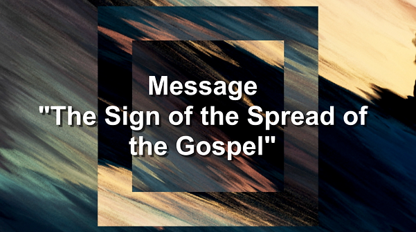2020-08-30 The Sign of the Spread of the