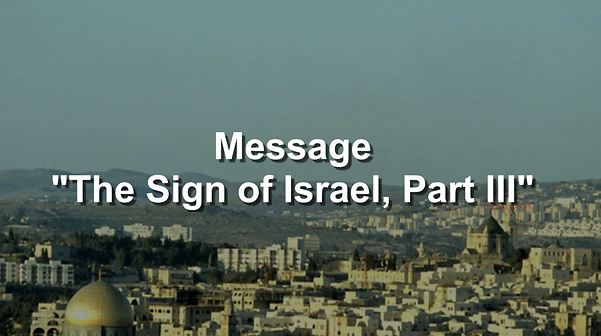 2020-08-02 The Sign of Israel, Part III.