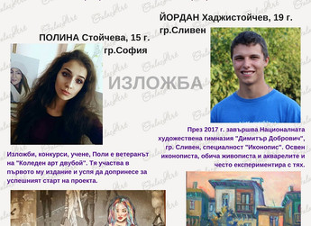 КОЛЕДЕН АРТ ДВУБОЙ - ПЛАКАТЪТ