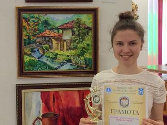 Големият победител -Гергана Пейчева