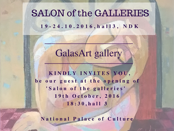 "Gala at ""Salon of the galleries"", Sofia, Bulgaria"