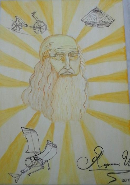 Слънчевият Леонардо