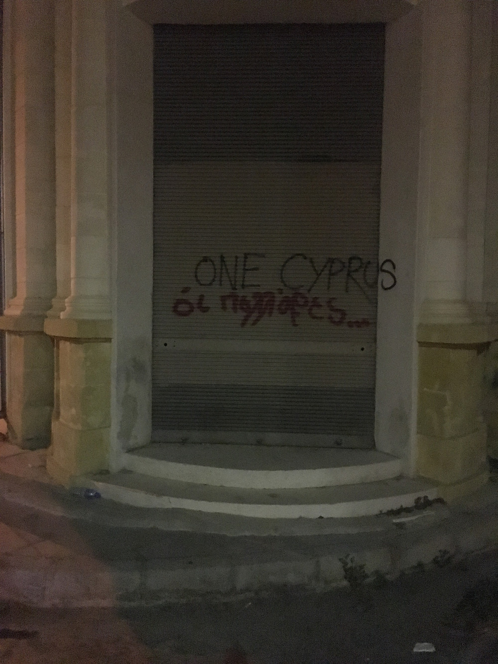 Graffiti in Nicosia, near the UN patrolled buffer zone separating the Republic of Cyprus from Turkish-occupied Cyprus