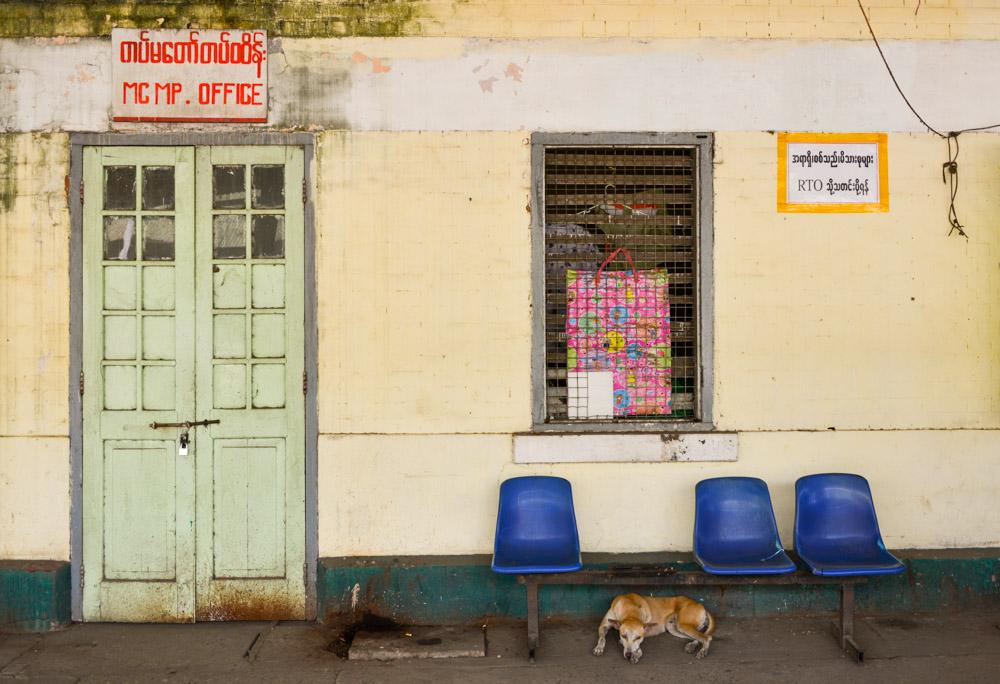 ミャンマー 鉄道駅