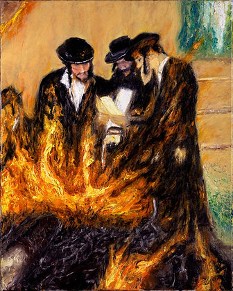 Biur Chametz