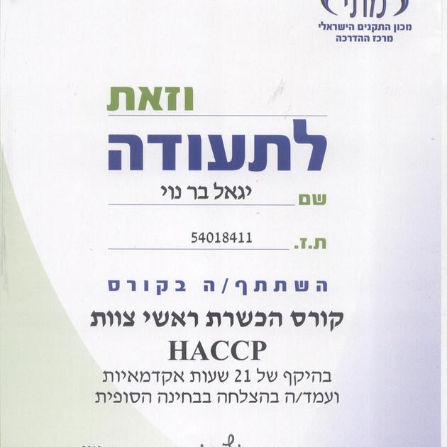 SII HACCP TEAM LEADER.jpg