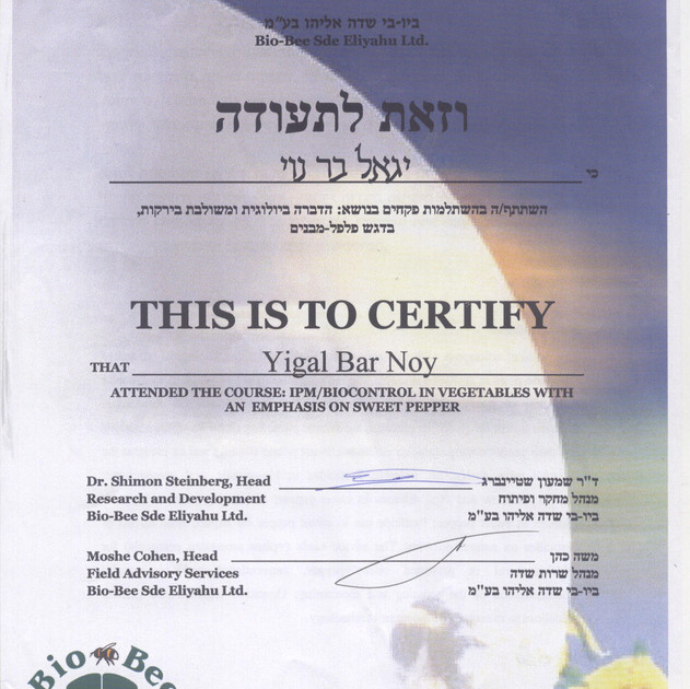 BIO BEE SDE ELIYAHU LTD IPM IN VEGETABLE