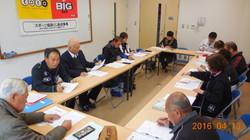 2016-04-13 CSおおさわH28年度第1回運営委員会 009 (1)