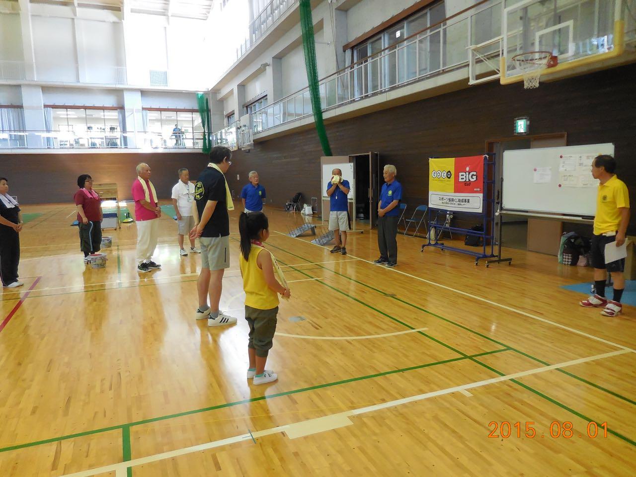 2015-07-31 SCおおさわ スポーツ 009
