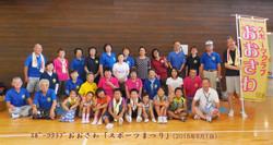 2015-07-31 SCおおさわ スポーツ 031トリミング